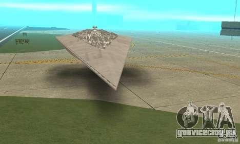 Executor Class Stardestroyer для GTA San Andreas