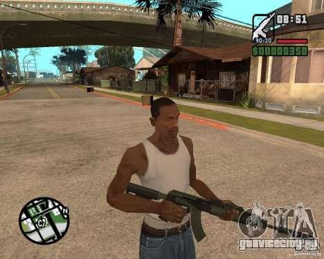 AK-47 from GTA 5 v.1 для GTA San Andreas