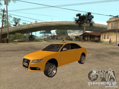Тюнинг машины в любом месте для GTA San Andreas