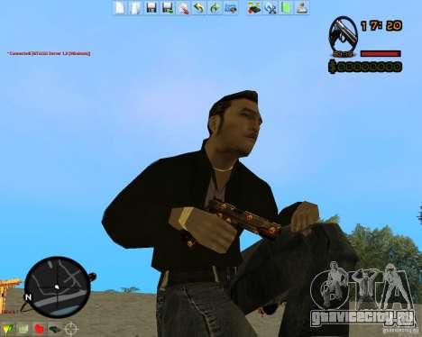 Smalls Chrome Gold Guns Pack для GTA San Andreas седьмой скриншот