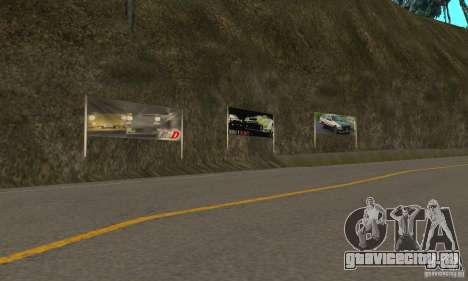 Welcome to AKINA Beta3 для GTA San Andreas третий скриншот