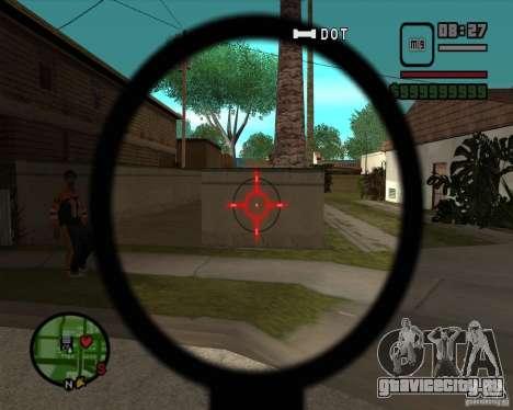 Прибамбасы для оружия для GTA San Andreas шестой скриншот