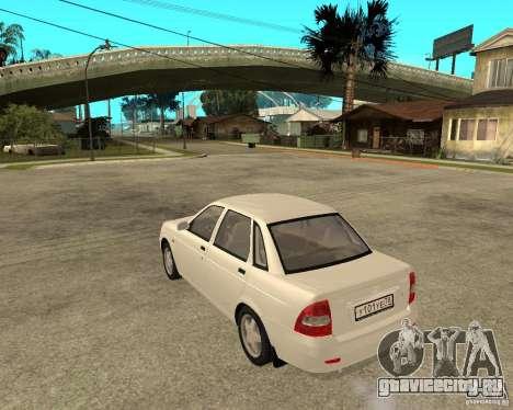 ВАЗ 2170 Лада Приора для GTA San Andreas вид слева