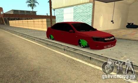 Lada Granta Dag Style для GTA San Andreas