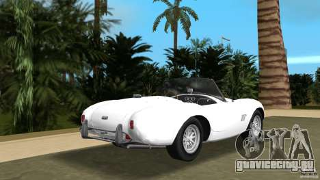 AC Cobra 289 для GTA Vice City вид сзади слева