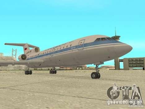 Як-42 Аэрофлот для GTA San Andreas вид слева