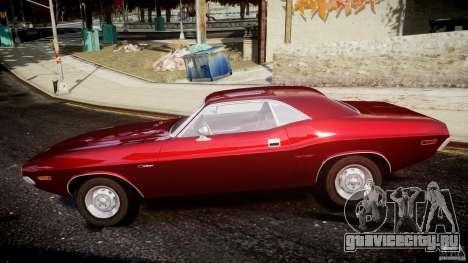 Dodge Challenger 1971 для GTA 4 вид слева
