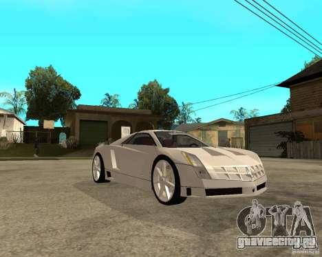 Cadillac Cien для GTA San Andreas вид справа
