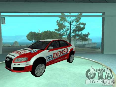 Audi RS4 для GTA San Andreas двигатель