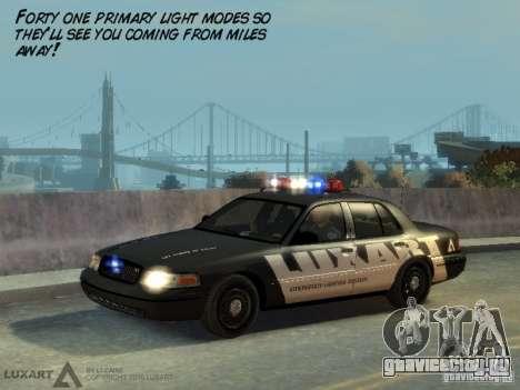 EMERGENCY LIGHTING SYSTEM V6 для GTA 4 четвёртый скриншот