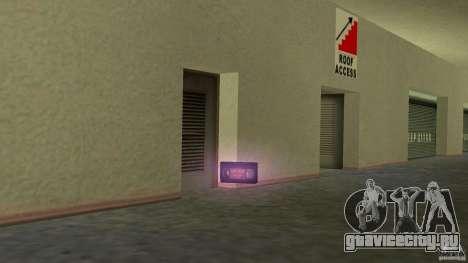 Иконки из Manhunt для GTA Vice City