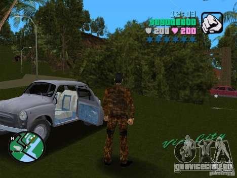 ЗАЗ 965 для GTA Vice City вид слева