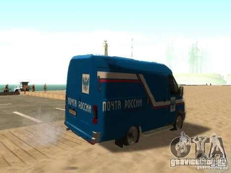 ГАЗель 2705 Почта России для GTA San Andreas вид сзади слева