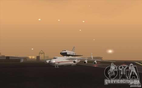 Antonov AN225 для GTA San Andreas