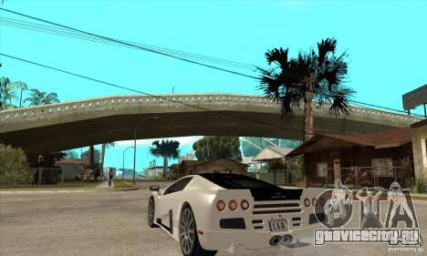 SSC Ultimate Aero FM3 version для GTA San Andreas вид сзади слева