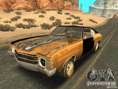 Chevrolet Chevelle Rustelle для GTA San Andreas вид изнутри