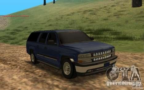 Chevrolet Suburban 2006 для GTA San Andreas вид слева