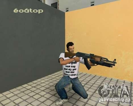 АК-47 с Подствольным Дробовиком для GTA Vice City пятый скриншот