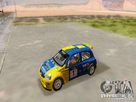 Renault Clio Super 1600 для GTA San Andreas вид справа