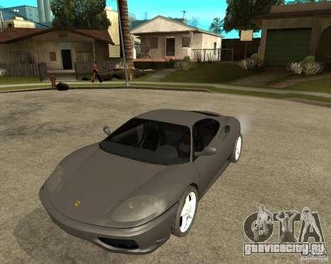 Ferrari 360 modena TUNEABLE для GTA San Andreas