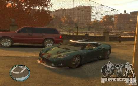 Spyker C8 Aileron для GTA 4 вид сверху