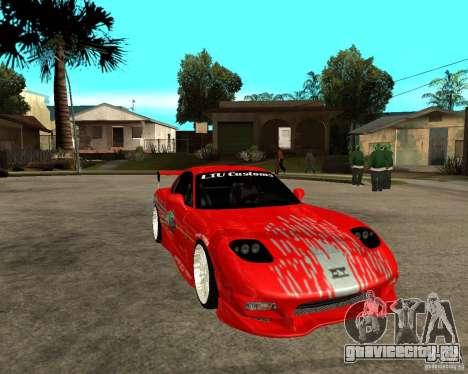 Mazda RX7 FnF для GTA San Andreas вид сзади