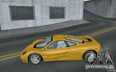 Mclaren F1 road version 1997 (v1.0.0) для GTA San Andreas вид слева
