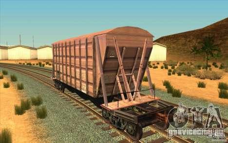 Хоппер для GTA San Andreas