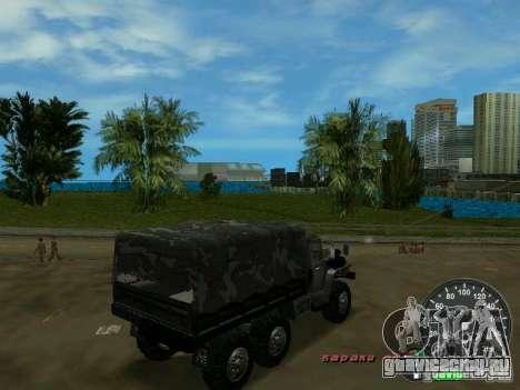 Урал 4320 Военный для GTA Vice City вид сзади