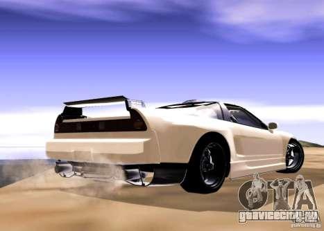 Acura NSX Tuned для GTA San Andreas вид сзади слева
