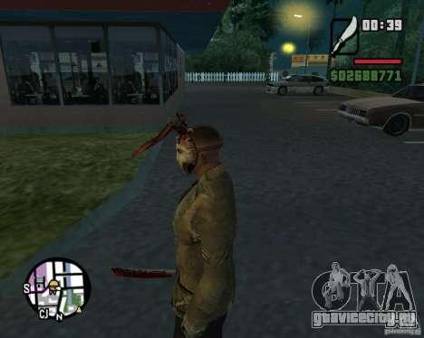 Джейсон Вурхис для GTA San Andreas третий скриншот
