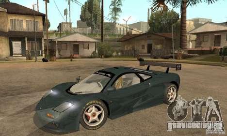 Mclaren F1 LM (v1.0.0) для GTA San Andreas