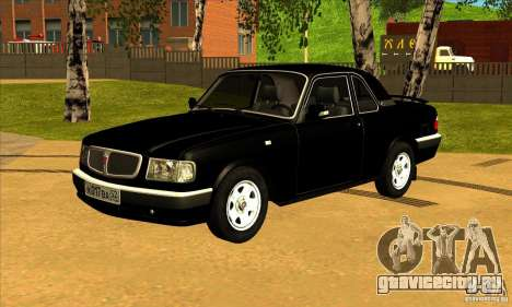 ГАЗ Волга 3110 купе для GTA San Andreas
