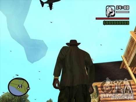 Воздушная поддержка для GTA San Andreas четвёртый скриншот