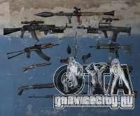 Пак оружия из S.T.A.L.K.E.R для GTA San Andreas
