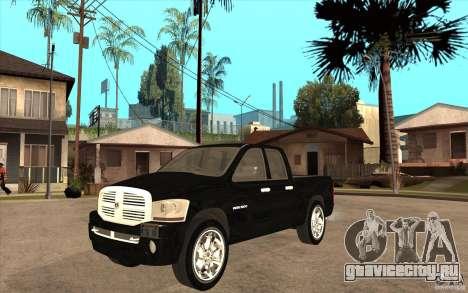 Dodge Ram 2500 2008 для GTA San Andreas