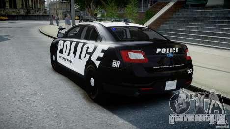 Ford Taurus Police Interceptor 2011 [ELS] для GTA 4 вид сзади слева
