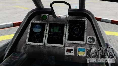 Вертолёт C.E.L.L. для GTA 4 вид сзади
