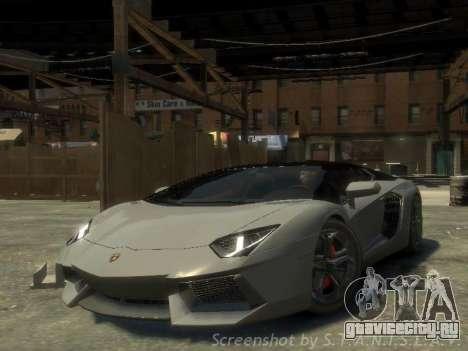 Lamborghini Aventador LP700-4 EPM для GTA 4