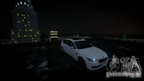 BMW GT F07 2012 GranTurismo для GTA 4 вид справа