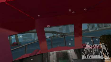 Reefer for Vice City для GTA Vice City вид справа