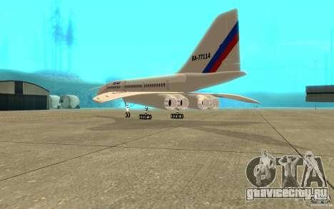 ТУ-144 для GTA San Andreas вид справа