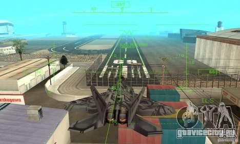 F-22 Starscream для GTA San Andreas двигатель