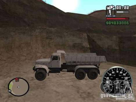 КРАЗ 225 самосвал для GTA San Andreas вид сзади слева