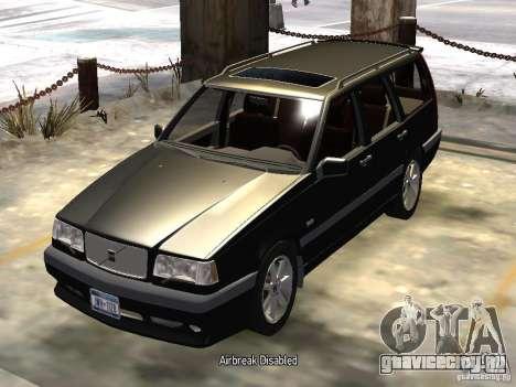 Volvo 850 R 1996 Rims 1 для GTA 4