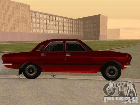 ГАЗ Волга 24-10 для GTA San Andreas вид сзади слева