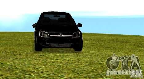 Лада Гранта v2.0 для GTA San Andreas вид сбоку