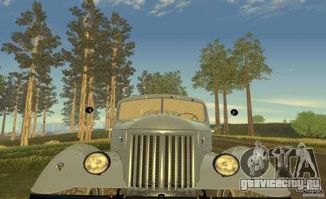 ЗиЛ 164 Тягач для GTA San Andreas вид снизу