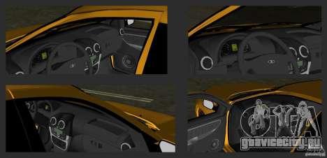 Lada Granta v2.0 для GTA Vice City вид сбоку