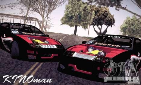 Nissan 300ZX Z32 для GTA San Andreas